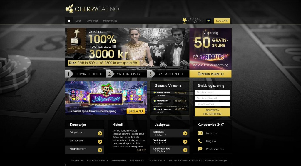 CherryCasinoScreenShot